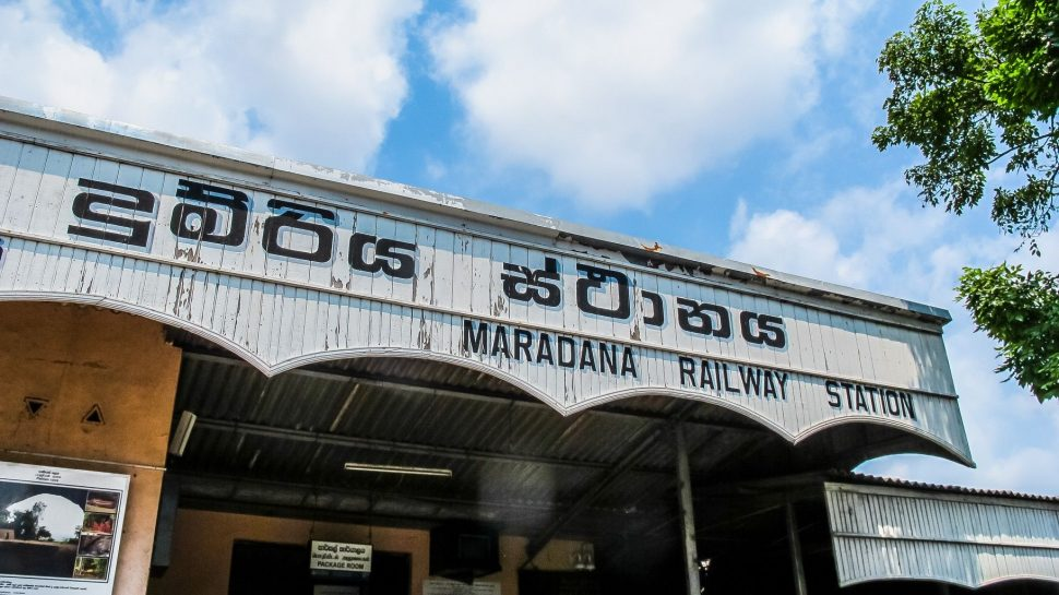 Maradana railway station entrance